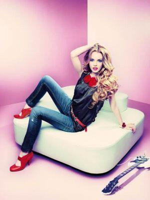 Lindsay Lohan Fornarina