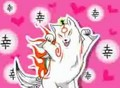 Okami Amaterasu's doing the Caramelldansen!!