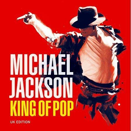 R.I.P Micheal J Jackson