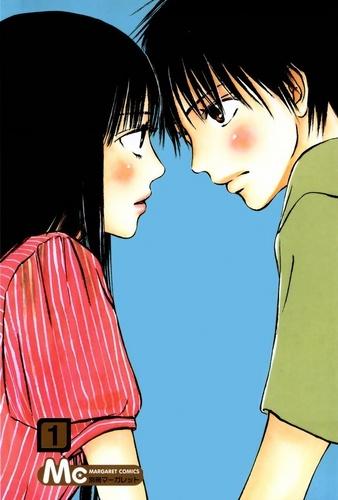 Sawako & Shouta