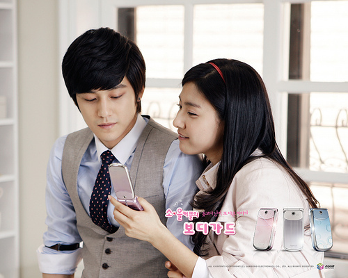 kim bum and