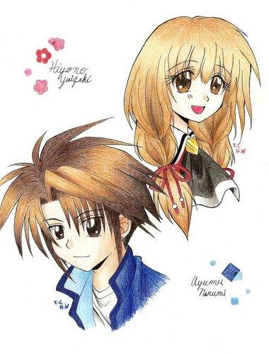 .:Ayumu and Hiyono:.
