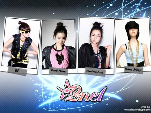 2NE1 Members