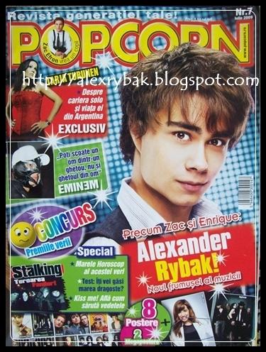 Alex in romanian press
