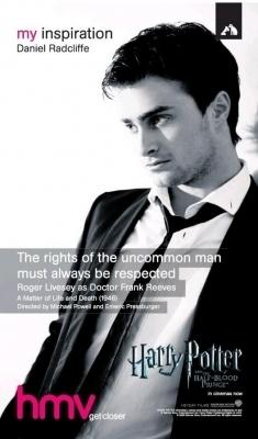 HMV: Dan Radcliffe