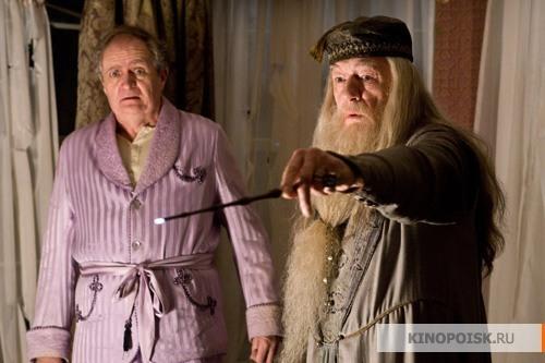 Harry Potter & The Half-Blood Prince / các bức ảnh