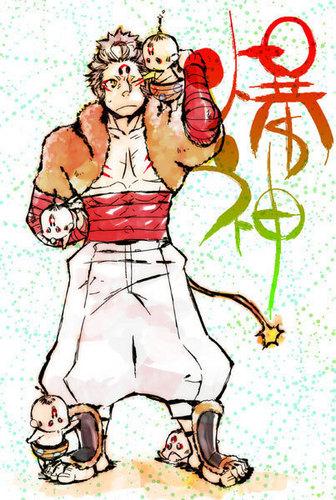 Human Bakugami