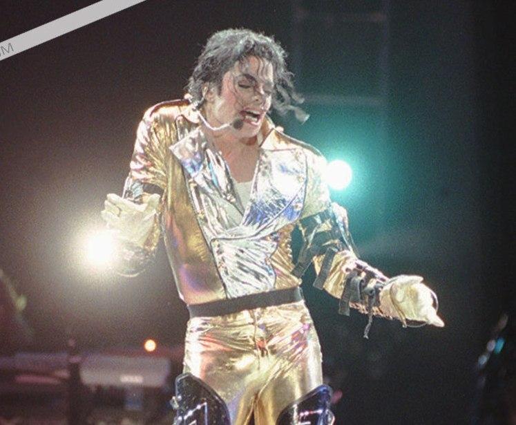MJ (History World Tour)