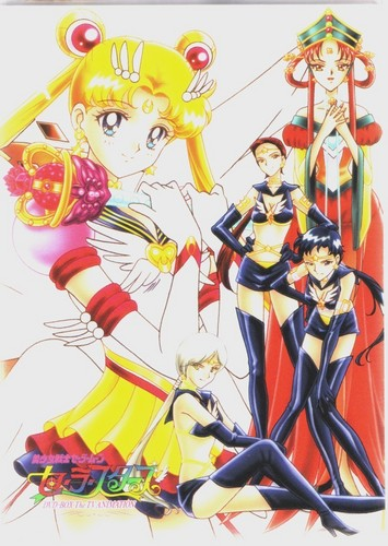 Sailor Moon Sailor Stars wallpaper with Anime entitled Sailor Stars