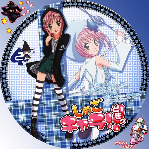Shugo Chara!! Doki DVD 2