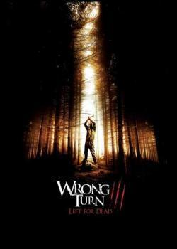 Wrong Turn 3 movie poster