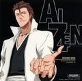 aizen - ultimate-anime photo