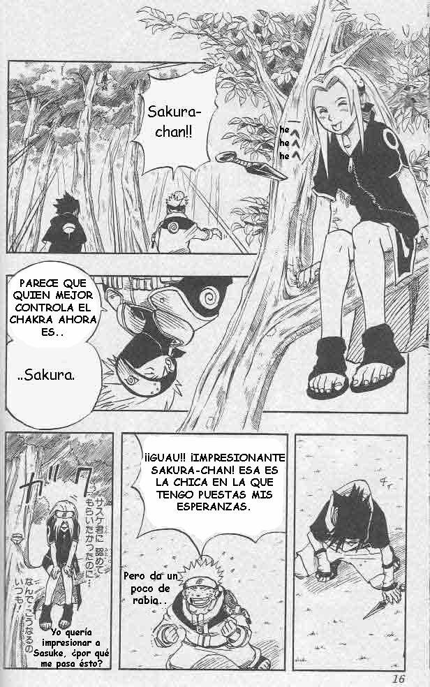 sakura マンガ
