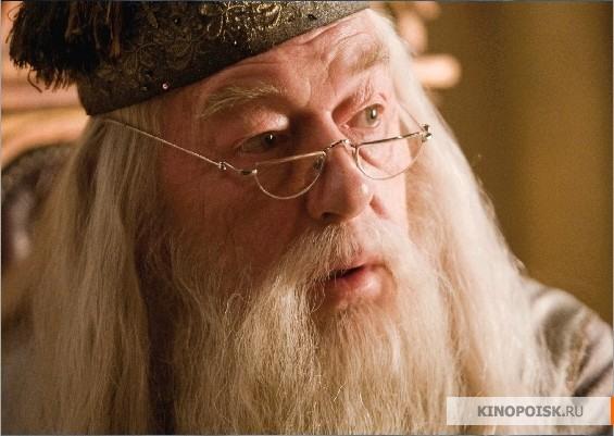 Albus dumbledore wallpaper hogwarts professors wallpaper 32795922