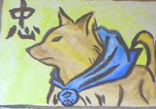 Canine Warrior Hayabusa