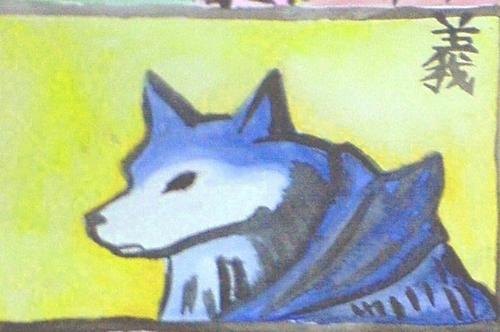 Canine Warrior Take