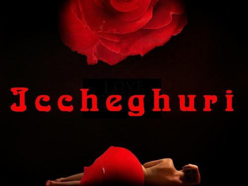 Facebook wallpaper entitled Iccheghuri