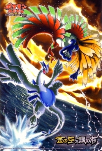 legenda pokemon wallpaper entitled Lugia & Ho-Oh