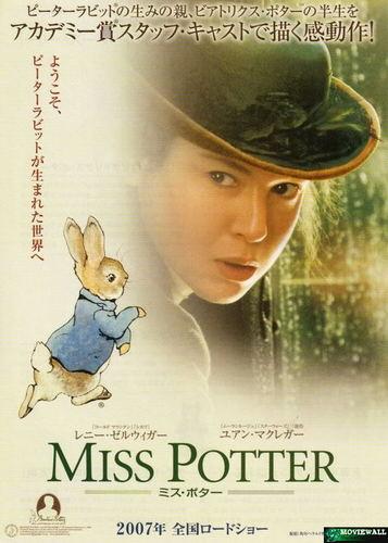 Miss Potter - Poster
