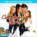 yaya - the-cheetah-girls photo