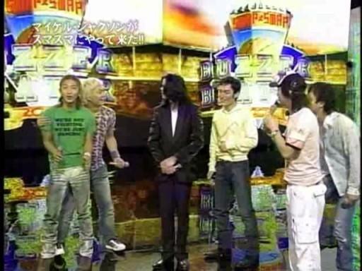 2006 / SMAP x SMAP - Captures