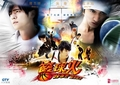 Hot Shot - wu-chun-wu-zun photo