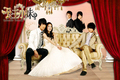 Romantic Princess - wu-chun-wu-zun photo