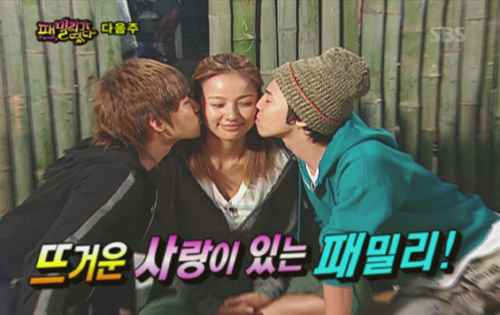 GDragon, Dae Sung and Hyori