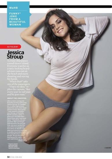 Jessica in Esquire