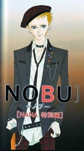 Nobuo Terashima