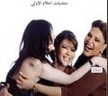 Ahlam1.com