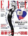 Elle (Japan) - Sept 2009  - sienna-miller photo