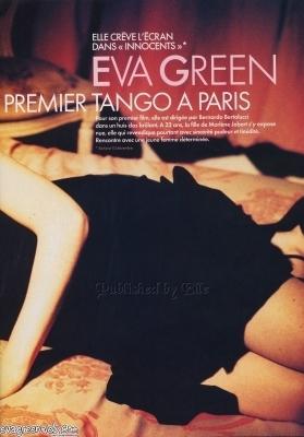 এভা গ্রিন দেওয়ালপত্র containing a portrait called Eva