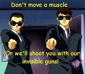 Invisible Оружие