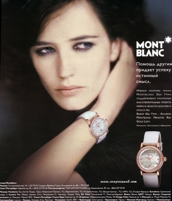 Eva Green wallpaper possibly containing a portrait called Montblanc Ads