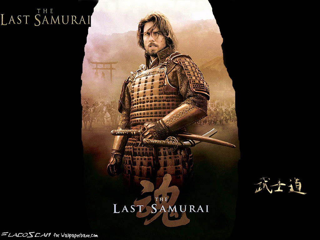 The Last Samurai Images The Last Samurai Hd Wallpaper And Background  The Last Samurai Images The Last Samurai Hd Wallpaper And Background Photos