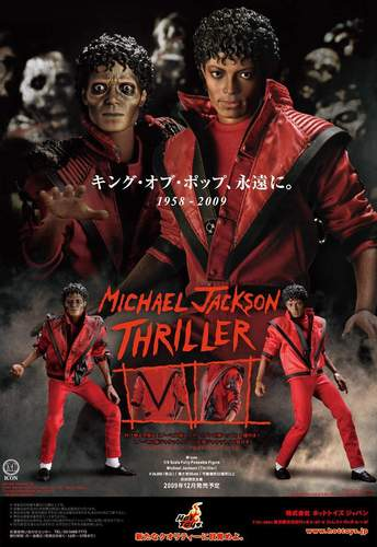 Thriller mashup