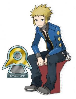 Probably the coolest Gym Leader from Shinnoh xD
