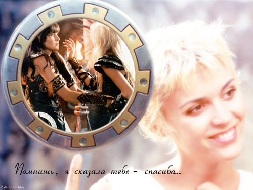 Xena Warrior Princess/Callisto: God of Destruction