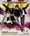 Cobra Starship Covers AP Magazine