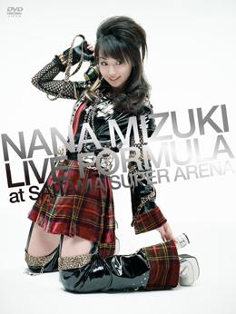 Japanese Anime Music Images I Live Formula Mizuki Nana Wallpaper And Background Photos