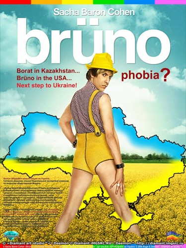 «BRüNO-Phobia»