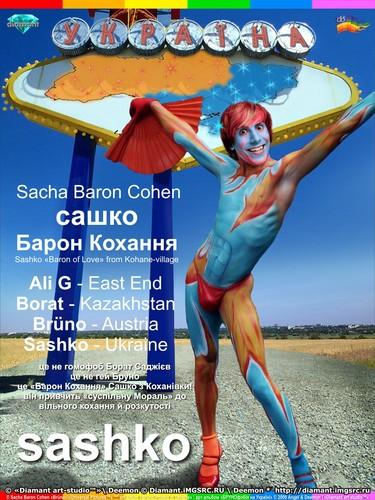Sacha Baron Cohen kertas dinding called «BRüNO» SASHKO»