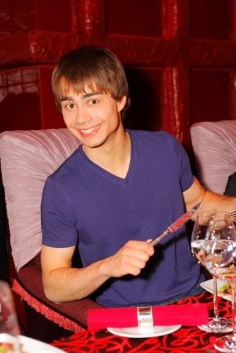Cute Alex