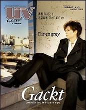 Gackt the sexy barracuda