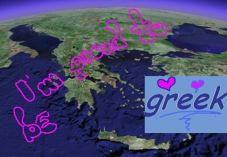 I 사랑 to be greek!!!!!!!!!