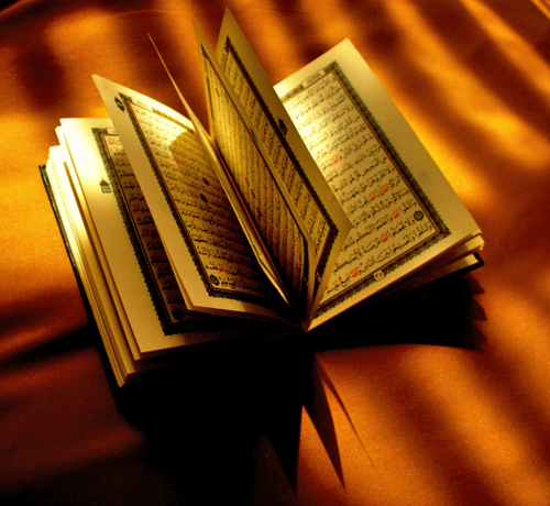 Noble Qur'an - islam Photo