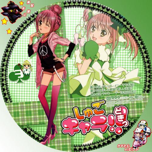 Shugo Chara!! Doki DVD 3
