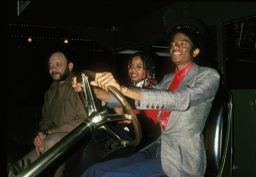 1980 Main mitaani, mtaa Magic duka