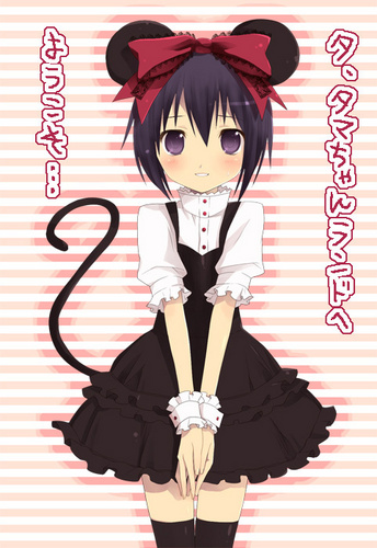 anime muis Girl